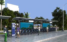 公共自行车租赁点