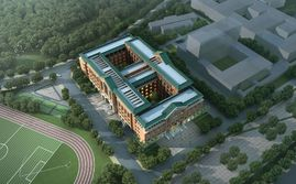 中山大学公共实验楼